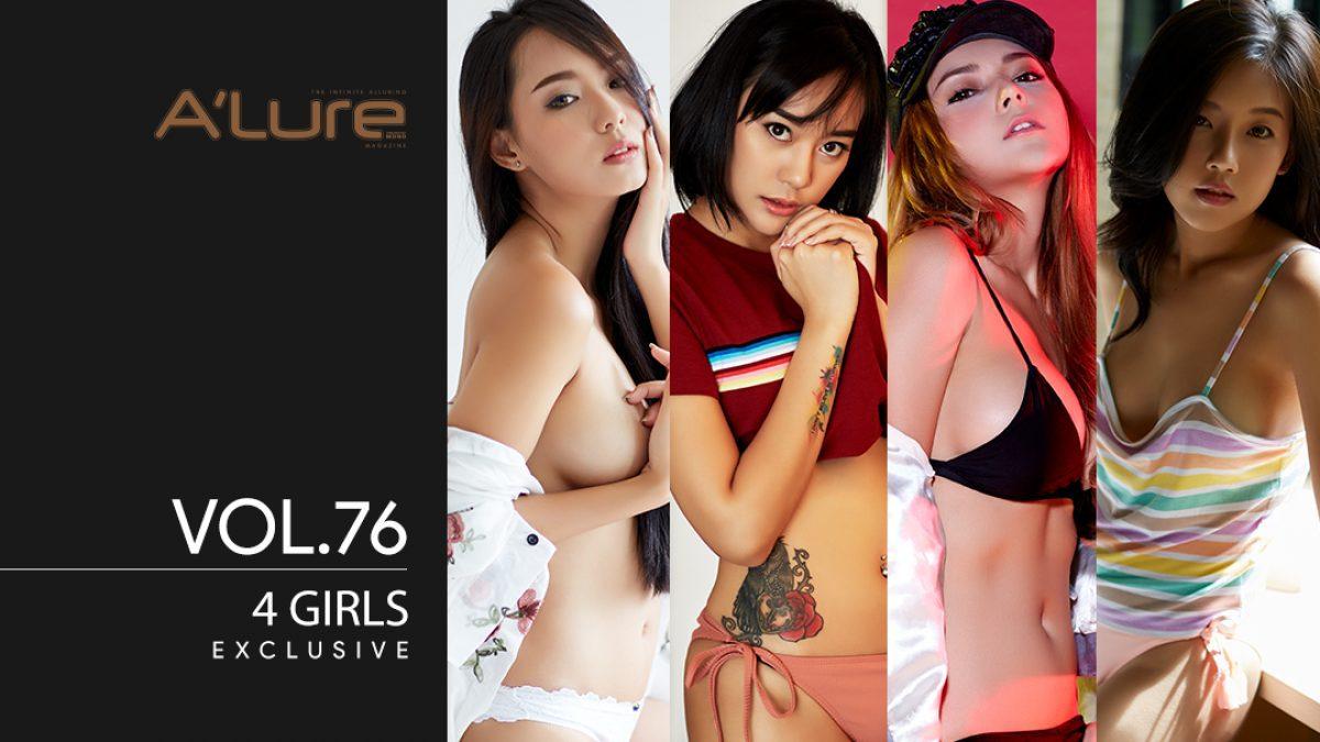 พบกับ 4 สาวสุดเซ็กซี่ ทั้งน่ารักและขี้เล่นได้แล้วที่นี่