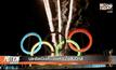 บราซิลเปิดตัววงแหวนโอลิมปิกส์