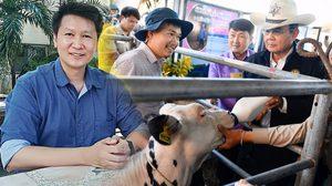 อ.เจษฎา เตือน!! อย่าดื่มนมวัวดิบ เพราะอาจพบเชื้อโรคอันตราย