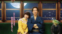 รีวิว Destiny: The Tale of Kamakura มหัศจรรย์โลกแห่งความตาย