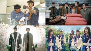 น่ารักครองใจคนดู 9 มิตรภาพชายหนุ่ม ในซีรีส์เกาหลี ที่บางครั้งโดดเด่นกว่าคู่พระนาง