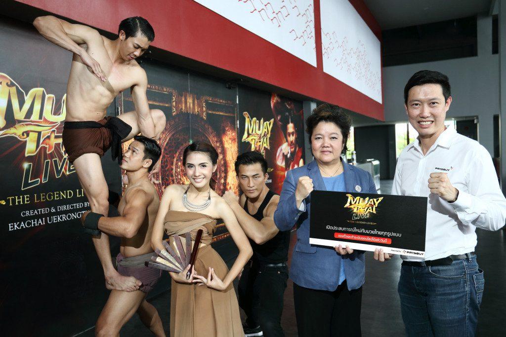paysbuy-Muay Thai_03