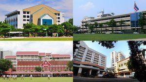 10 อันดับ โรงเรียนที่เก่าแก่ และดีที่สุดในเมืองไทย