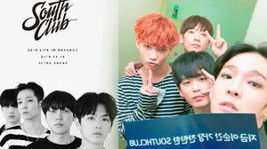 นับถอยหลัง! เตรียมสัมผัสคอนเสิร์ตที่ไม่ธรรมดา South Club 2018 Live in Bangkok