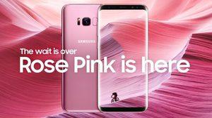มาไทยแล้ว Samsung Galaxy S8+ สีใหม่!! Rose Pink สุดหวาน