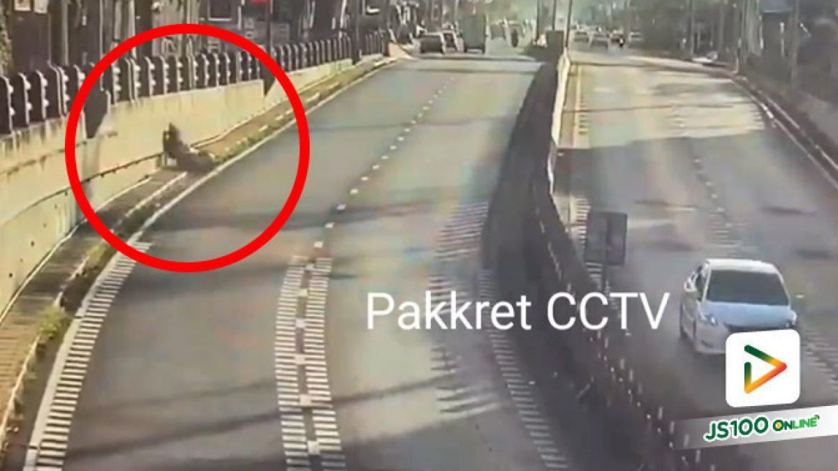 อุบัติเหตุ! รถจยย.พุ่งชนกำแพงอุโมงค์ปากเกร็ด บาดเจ็บ 1 คน (27/07/2020)