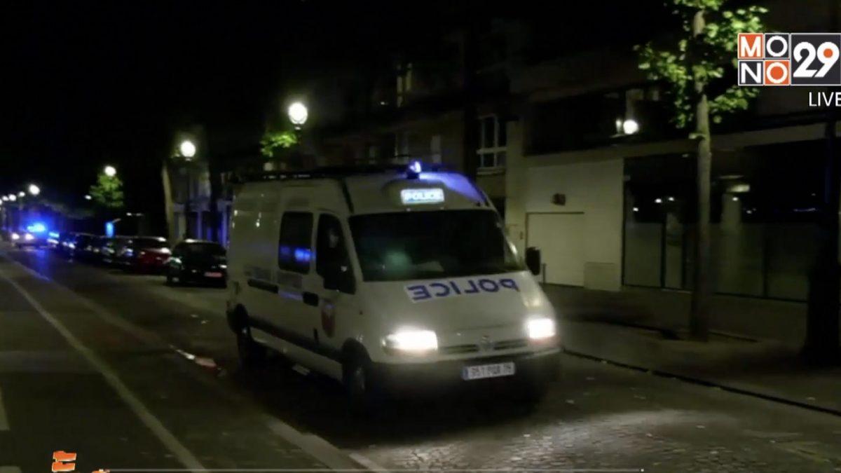 เกิดเหตุคนร้ายใช้มีดไล่แทงผู้คนในฝรั่งเศส