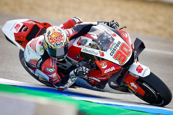 Honda MotoGP2021
