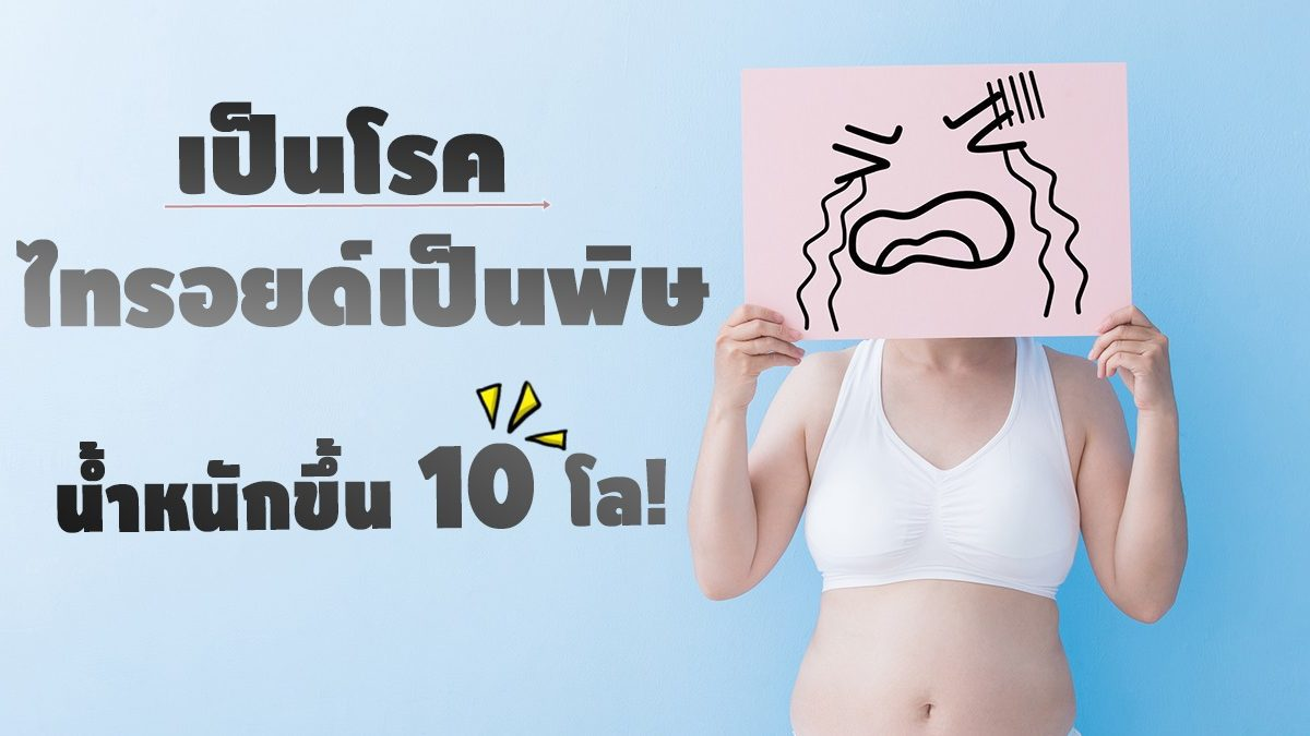 How to / รีวิว แนะนำ