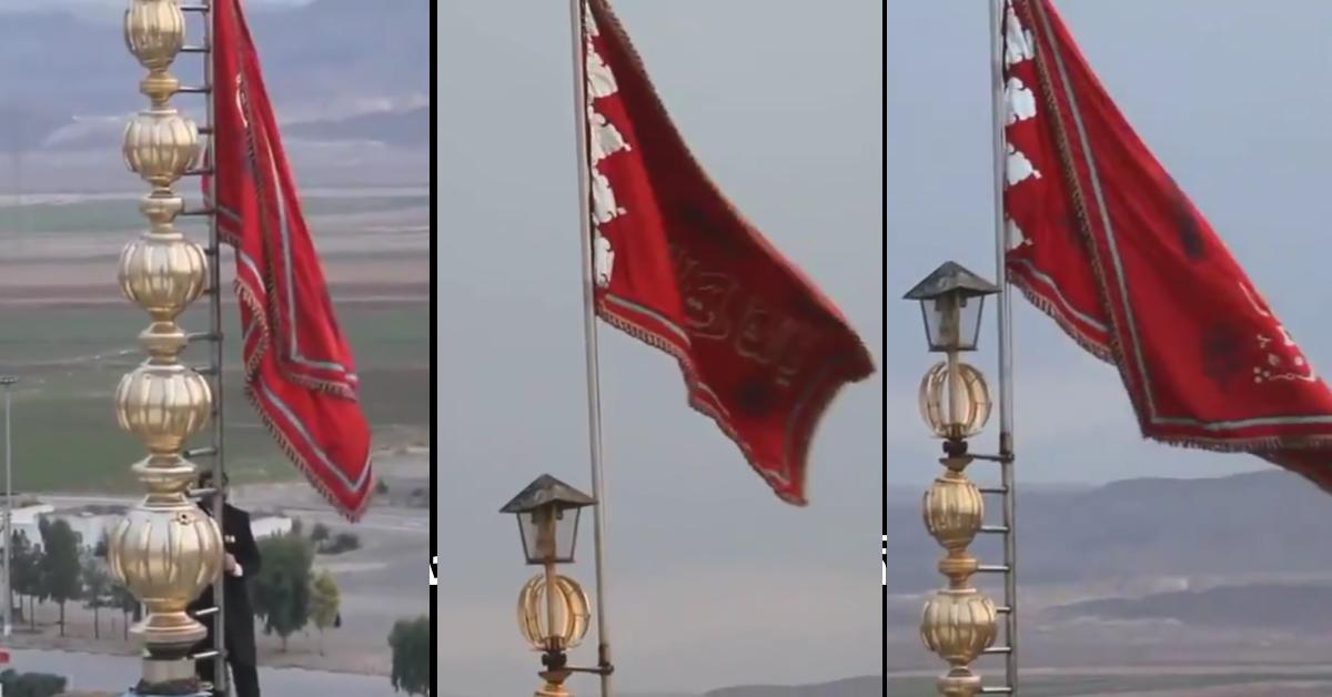 ครั้งแรกในประวัติศาสตร์ อิหร่านชักธงแดงเหนือยอดสุเหร่าศักดิ์สิทธิ์