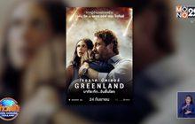 """เตรียมพบมหันตภัยครั้งใหญ่แห่งปีใน """"Greenland"""" 24 ก.ย.นี้"""