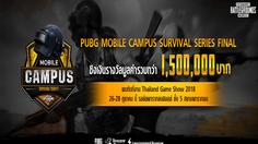 PUBG Mobile เปลี่ยนงาน TGS 2018 ให้เป็นสมรภูมิแห่งความสนุกสุดมันส์!!