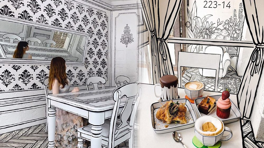 """Cafe Yeonnamdong 223-14"" ร้านคาเฟ่ 2D ย่านยอมนัมดง กรุงโซล"