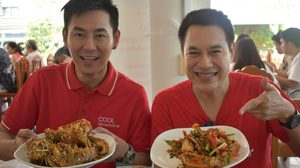 พี่อิ๊ง-คูลเจตั้ม พาชิมของอร่อย  กับ อิ๊งค์ Eat All Around @ชลบุรี –พัทยา