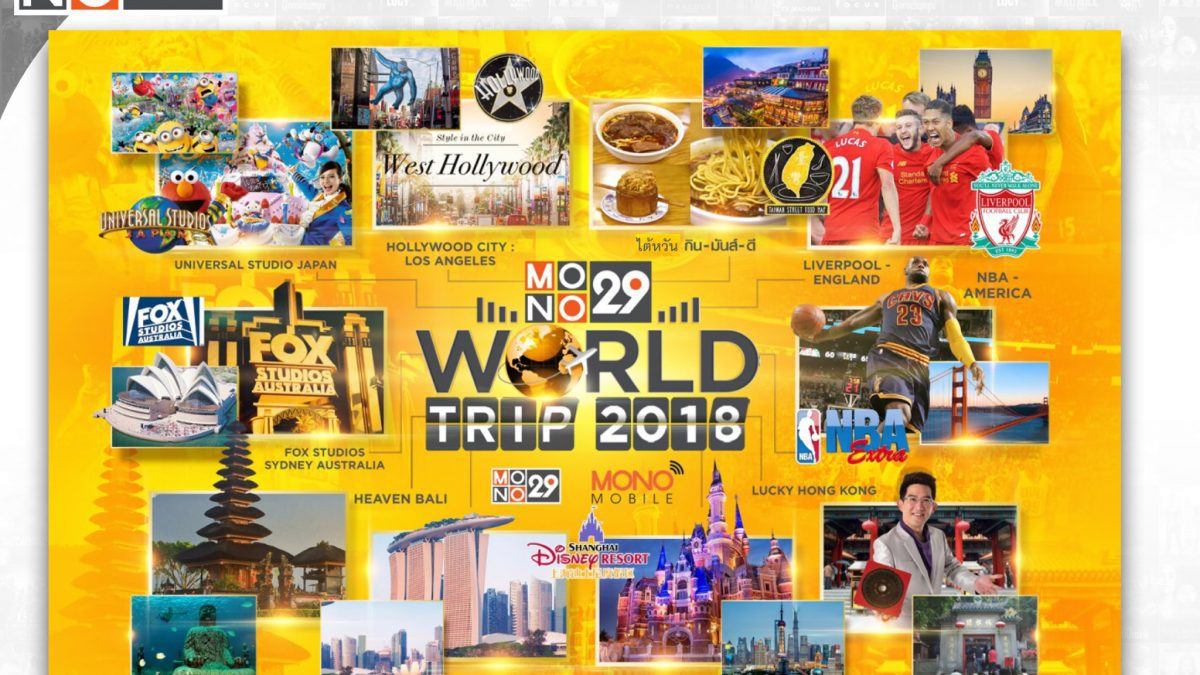 MONO29 WORLD TRIP 2018
