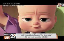 """พบกับ ภาพยนตร์อนิเมชั่นสุดแสบ """"The Boss Baby"""" วันนี้ เวลา 15.40 น. ทางช่อง MONO29"""