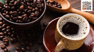 เตือนระวัง ดื่ม ชา กาแฟ น้ำอัดลม เวลาใกล้กัน เสี่ยงภาวะเป็นพิษถึงตาย