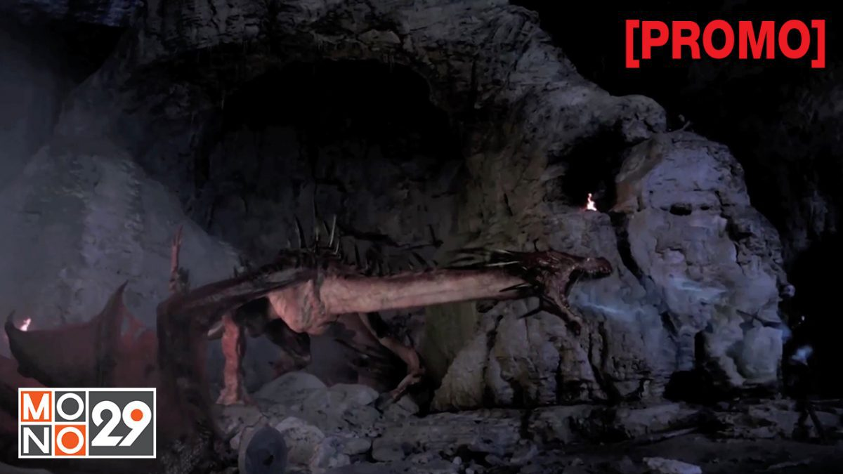 Dungeons & Dragons 3 ศึกพ่อมดฝูงมังกรบิน 3 [PROMO]