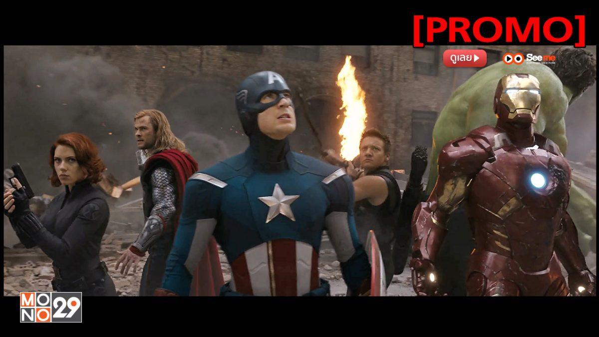 The Avengers ดิอเวนเจอร์ส [PROMO]
