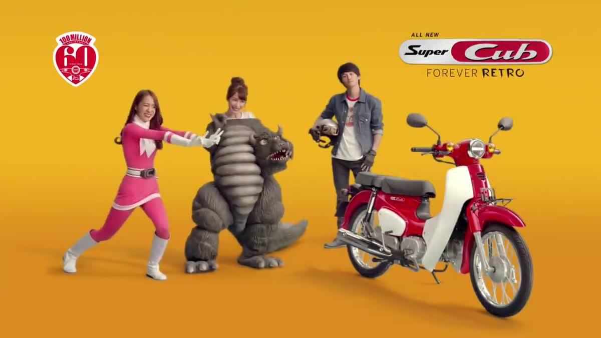 A.P.Honda เปิดตัวโฆษณาชุดใหม่ All New Super Cub ผ่านพรีเซ็นเตอร์ แจนจัง-พิมฐา