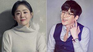 เรื่องย่อซีรีส์เกาหลี Catch Yoo Ryung