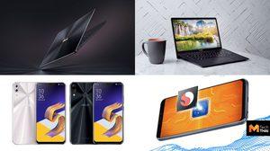 ASUS พาสินค้าไอทีกวาด 9 รางวัลจาก Good Design Awards 2018