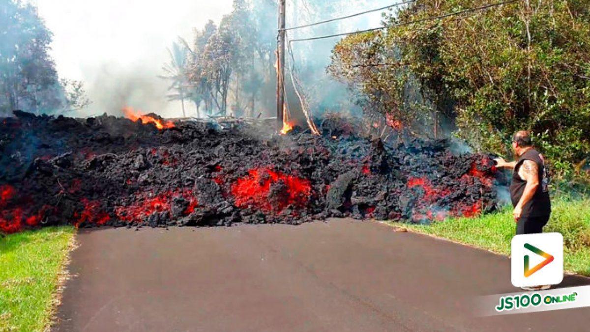 ภูเขาไฟฮาวายปะทุไม่เลิก ลาวาไหลท่วมบ้านเรือนประชาชนจำนวนมาก (09-05-61)