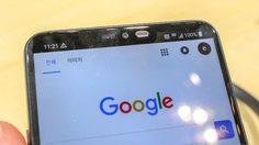 สเปคและภาพหลุด LG Q9 สมาร์ทโฟนรุ่นใหม่ ใช้ชิป Snap 821 หน้าจอ 6.1 นิ้วมีรอยบาก