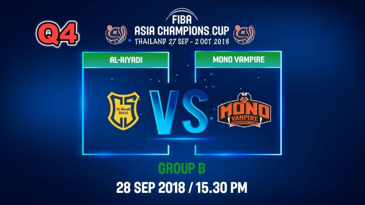Q4 FIBA  Asia Champions Cup 2018 : Ai-Riyadi (LBN) VS Mono Vampire (THA) 28 Sep 2018