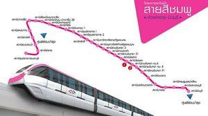ไขข้อสงสัยเพราะเหตุใดเสาต้นแรกในโครงการรถไฟฟ้าสายสีชมพูจึงมี 2 ต้น