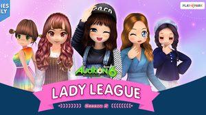 AUDITION LADY LEAGUE Season 2 เปิดฟลอร์เฟ้นหา 'ราชินีขาแดนซ์ซีซั่น 2'