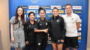 """""""กาญจนา-นิสา"""" ยังเจ็บ! มาดามแป้งผสม ฟุตบอลหญิง ทีมชาติไทย ชุด U19 ดวลนิวซีแลนด์พรุ่งนี้"""