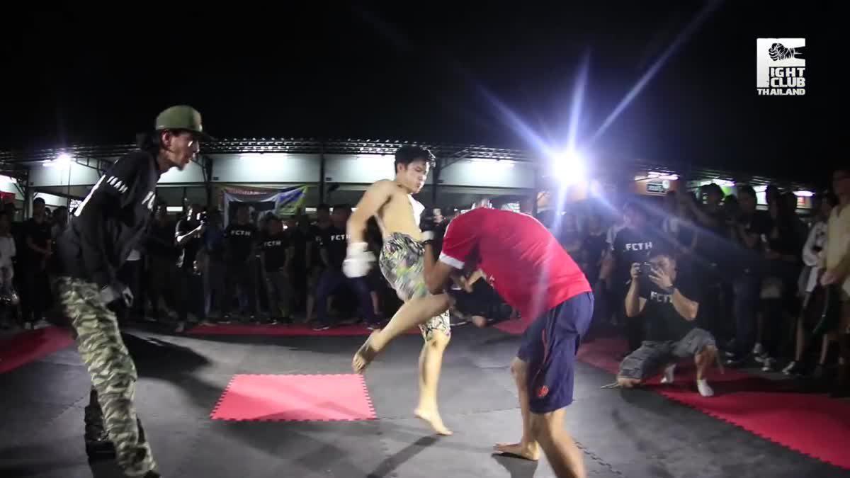 FIGHT CLUB THAILAND สำเพ็งสองCross bone เกย์ชื่อตู้(Gay2) x อาร์ม(Arm) คู่ที่265.mp4