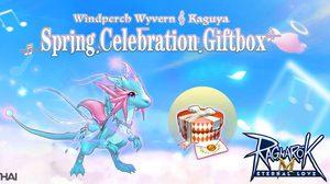 Spring Celebration Giftbox กล่องสุ่มมังกร Ro M