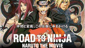 นารุโตะ Road to Ninja: Naruto สามารถทำเงินได้ทะลุ 1 พันล้านเยนแล้ว
