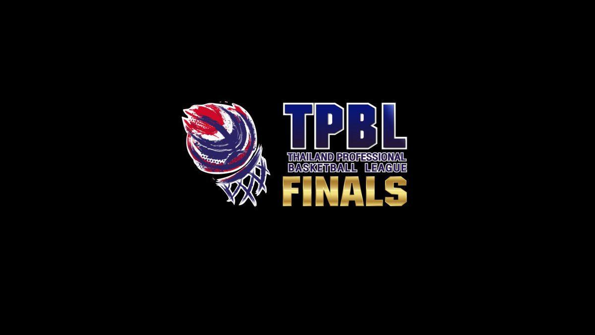 เตรียมเสียงเชียร์ให้ดัง TPBL2019 รอบ FINALS