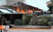 ไฟไหม้ห้องแถวตลาดสดเสียหายกว่า10ล้านบาท