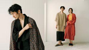 เสื้อผ้าที่ได้แรงบันดาลใจจากชุดซามูไร