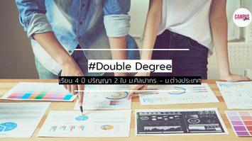 Double Degree