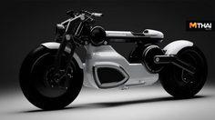 Curtiss เตรียมปล่อย Zeus เเละ Hera ในแบบ e-Bike (มอเตอร์ไซค์ไฟฟ้า)