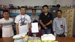จับกุมสาววัย 17 ปี สายส่งยาบ้า ค้นห้องพักพบยาบ้า 80,000 เม็ด