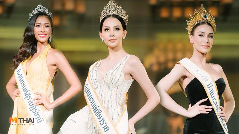สมการรอคอย 77 สาว มิสแกรนด์ไทยแลนด์ 2019 ประชันสวยด้วย ชุดราตรี