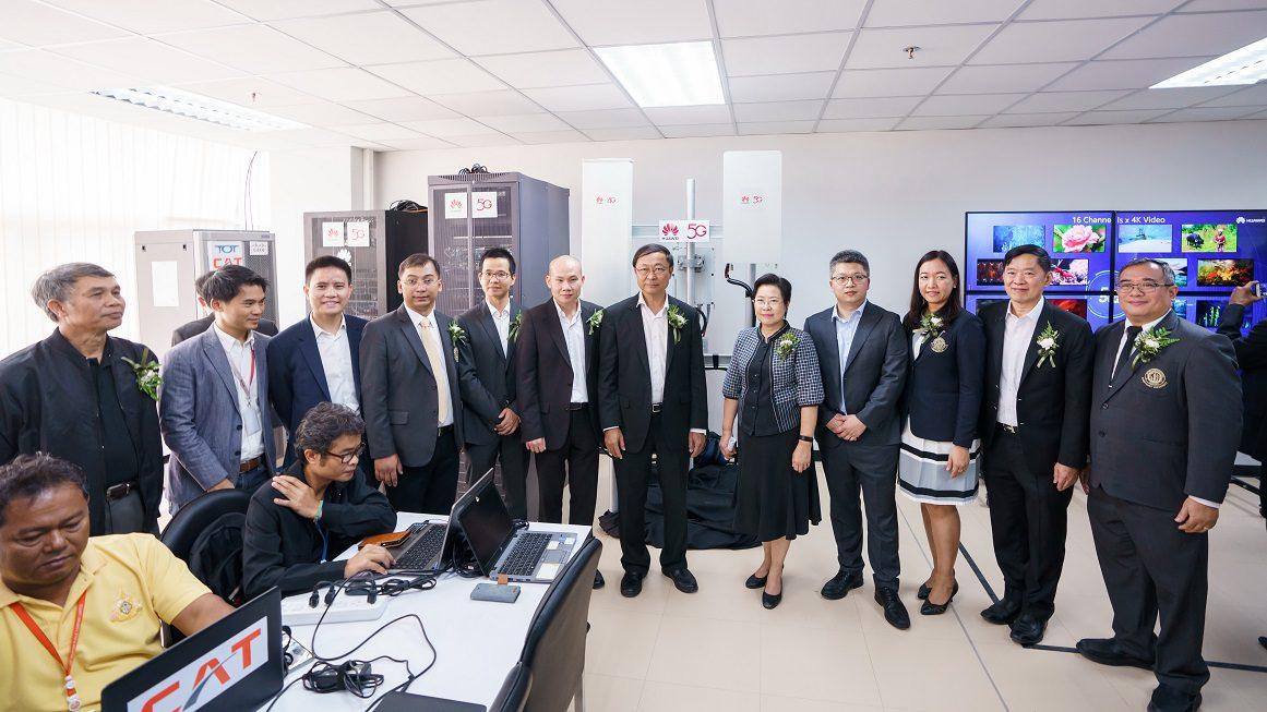 หัวเว่ยสนับสนุนการทดสอบ 5G  เปิดกว้างความร่วมมือ ร่วมขับเคลื่อนไทยสู่ยุคดิจิทัล