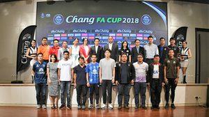 มันหยด! บีจีชนราชบุรี,บุรีรัมย์-กิเลน เจอลีกรองจับสลาก 32 ทีมเอฟเอ คัพ