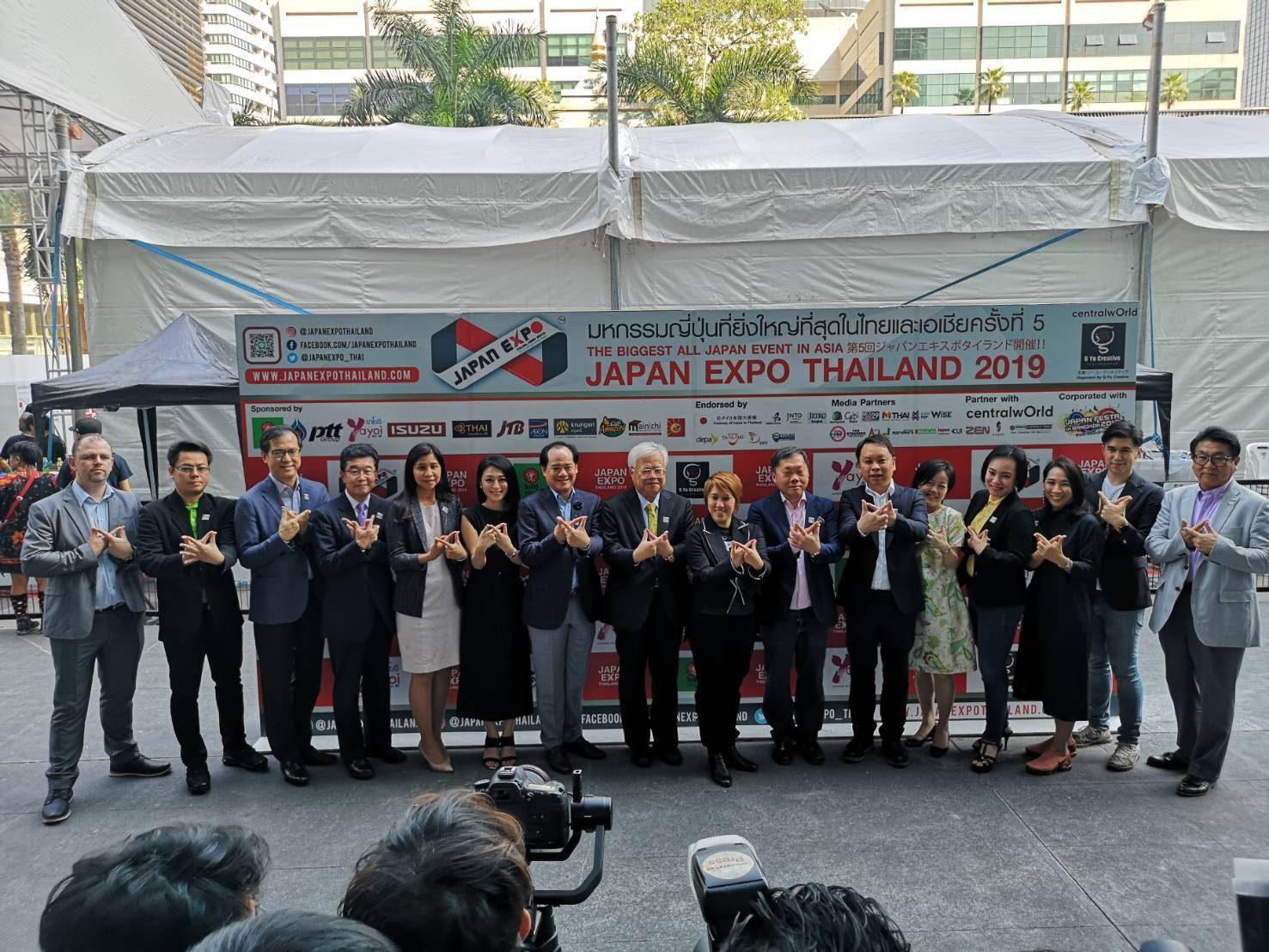 มหกรรมอีเว้นท์ญี่ปุ่นที่ยิ่งใหญ่ที่สุดในเอเชีย Japan Expo Thailand 2019 ครั้งที่ 5