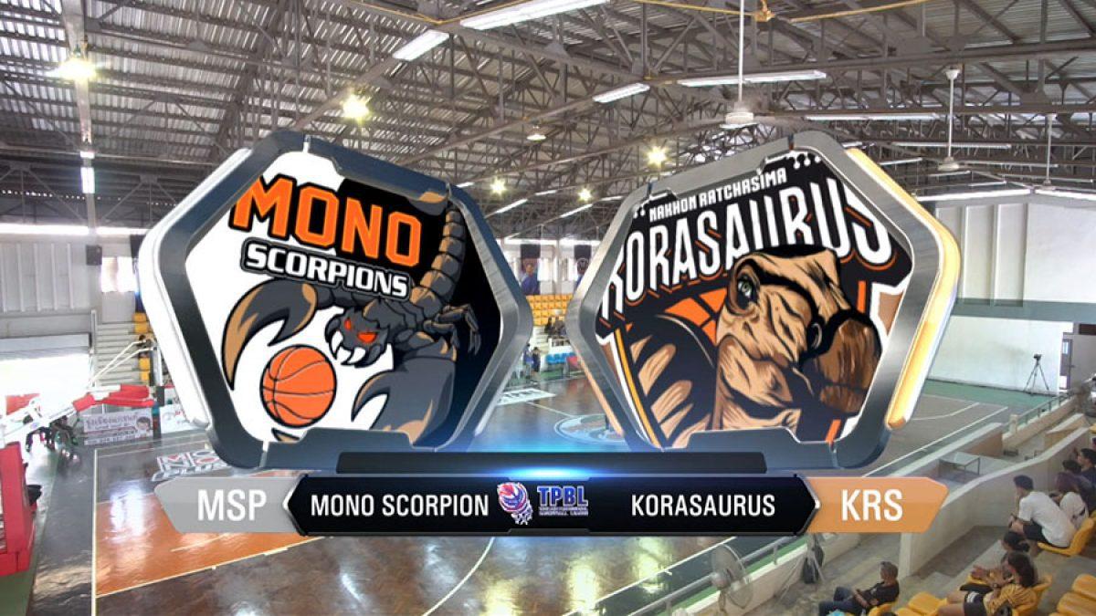 ไฮไลท์ โมโน สกอร์เปี้ยนส์ vs โคราซอรัส (TPBL 2019)