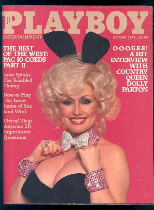 ดอลลี พาร์ตัน ขึ้นปก Playboy