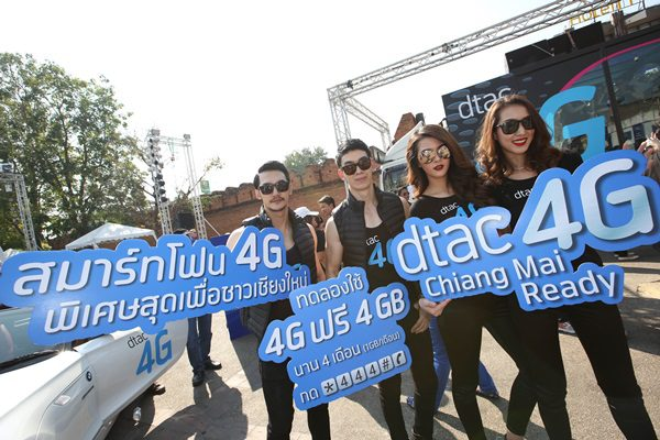 4G launch CNX2