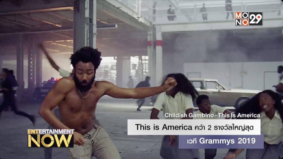 This is America คว้า 2 รางวัลใหญ่สุดเวที Grammys 2019