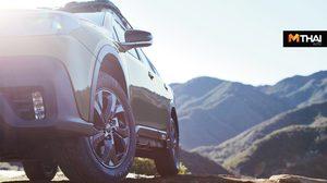2020  Subaru Outback ปล่อยทีเซอร์แรกก่อนเปิดตัวที่อเมริกาสัปดาห์หน้า